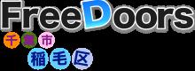 FreeDoors By Zip